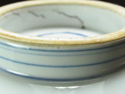 "<img src=""Rare kangxi bowl .jpg"" alt=""With Horses detail of the foot rim rim "">"