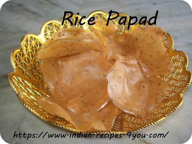 Rice Papad Recipe in Hindi by Aju