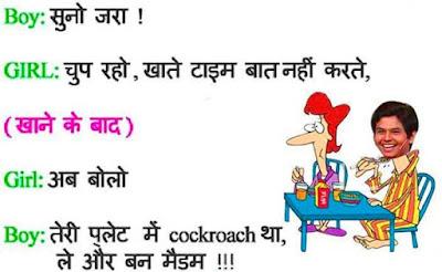 Top 100 Boyfriend Girlfriend Jokes in Hindi