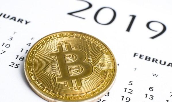 Japan's Financial Regulator Denies Interest in Bitcoin ETF