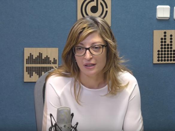 Zaharieva: Bulgaria and Greece are ready to help Macedonia with its reforms
