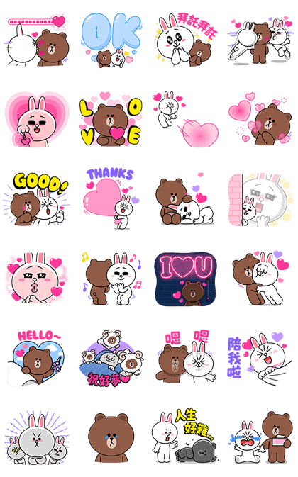 Brown & Cony Heart Melting Romance