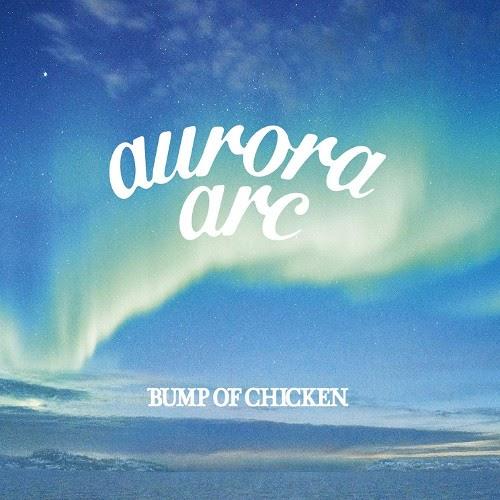 Download aurora arc rar, zip, flac, mp3, hires