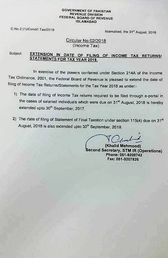NOTIFICATION REGARDING EXTENSION IN THE DATE OF FILING OF INCOME TAX RETURNS / STATEMENTS FOR TAX YEAR 2018