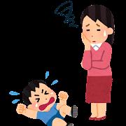 駄々をこねる子供に困る母親のイラスト