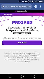 freebasic free browding