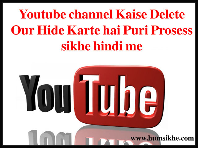 Youtube channel Kaise Delete Our Hide Karte hai Puri Prosess sikhe hindi me
