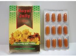 سعر حبوب رويال جيلى Royal gelly مكمل غذائى