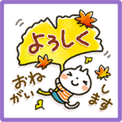 Sweet Healing's Autumn Stickers