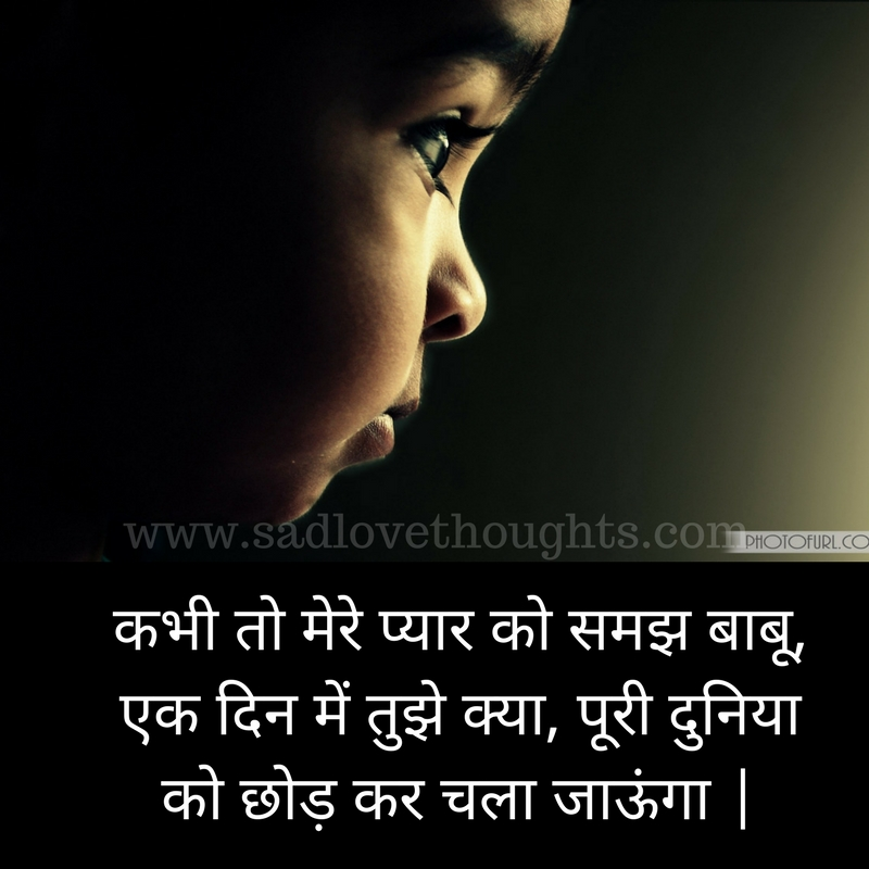 Top 100 Mood Off Quotes In Hindi Mesgulsinyali