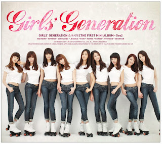 Girls' Generation – Gee Albümü