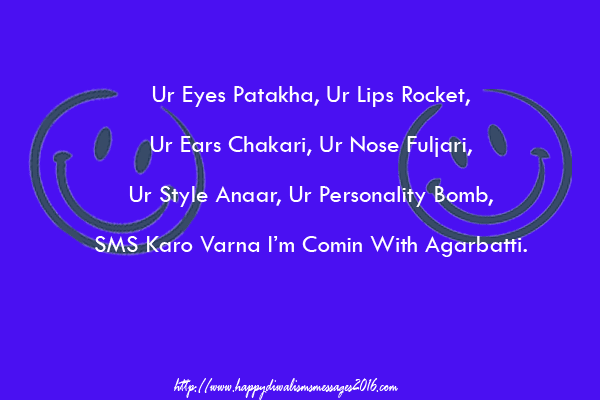 Funny Diwali SMS Jokes 2016 Images Free