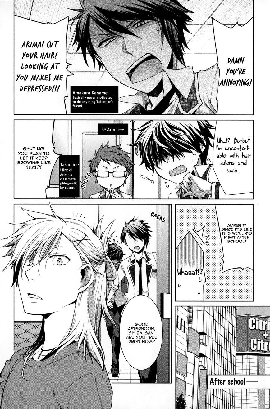 Fudanshi-kun No Honey Days