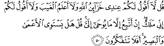 Surat Al-An'am Ayat 50