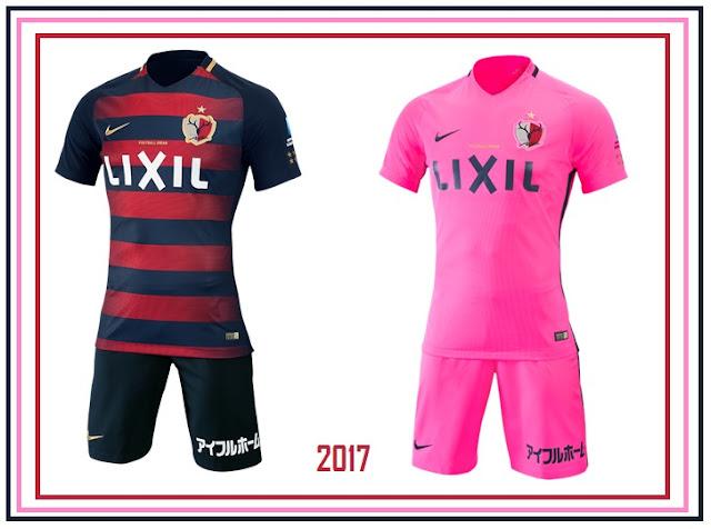 New Kit Kashima Antlers (J-League) 2017 Nike.   I COLORI DEL CALCIO