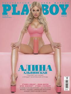 Playboy Ucrania - Abril 2018