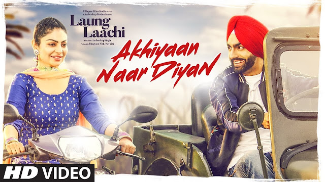 Akhiyaan Naar Diyaan Lyrics | Laung Laachi Ammy VIrk, Mannat Noor | Neeru Bajwa | Latest Punjabi Movie 2018