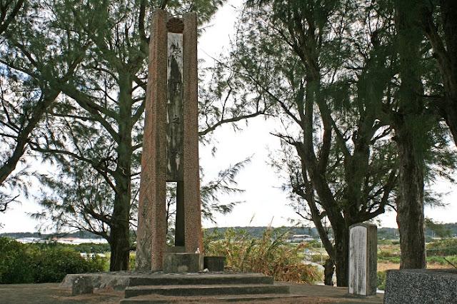 栄里の塔の写真