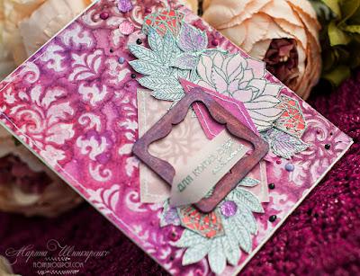 открытка скрап марсала ягодный цвет миксмедиа