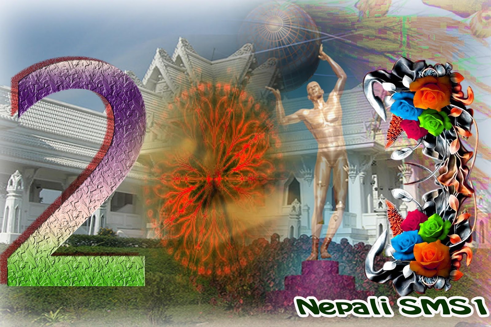 Nepali & Hindi SMS Collection : New Year SMS
