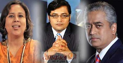 barkha-rajdeep-arnab-are-not-only-criminals-deshkaal