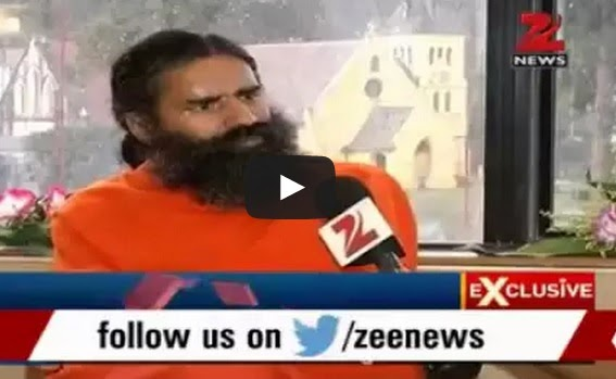 Baba Ramdev on Gorkhaland