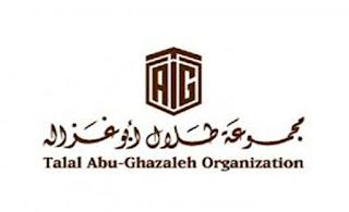 منحة لدراسة البكالوريوس في كلية طلال أبو غزالة بالأردن