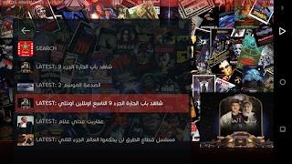 اصدار خرافي من كودي مع جميع السورسات في سورس واحد