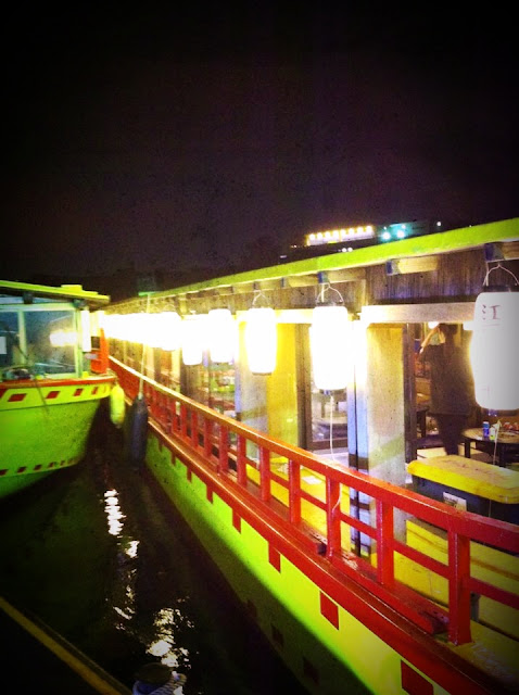 Latihan Industri di Jepun 9 ( Farewell Party at Yakatabune; Japanese House Boat Dinner Cruise)