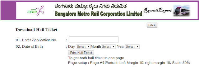 BMRCL JE Admit Card 2016 Bangalore Metro Rail Train Junior Engineer Call Letter Operator Exam Hall Ticket Exam Date Download bmrc.co.in