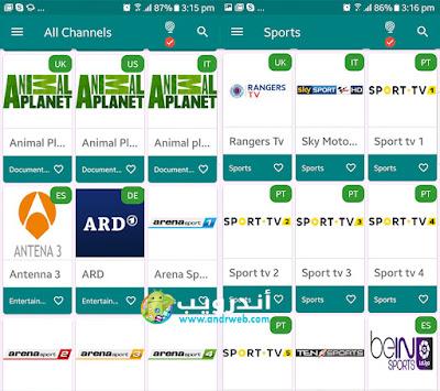 تحميل وتثبيت تطبيق TvTap على أجهزة اندرويد, برنامج لمشاهدة القنوات المشفرة بدون تقطيع