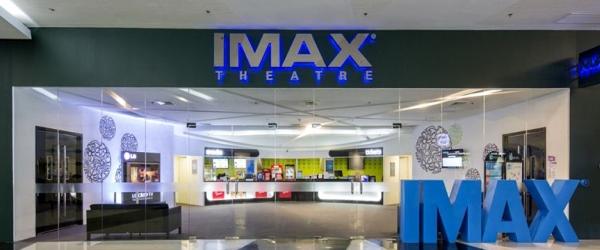 SM Lanang Cinema