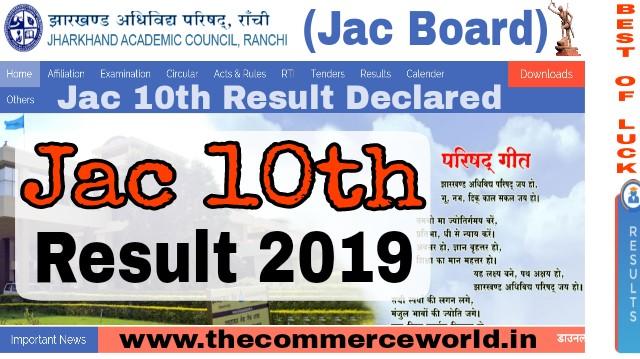 Jac Board 10th Result 2019 (jac Board Matric result)