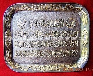 Kaligrafi Islam Tembaga Kuningan