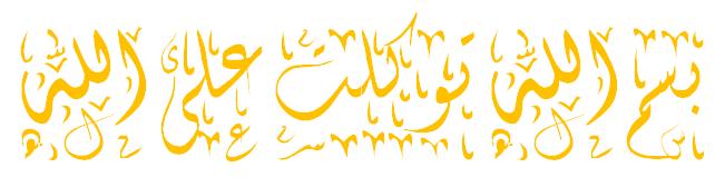kaligrafi bismillah png