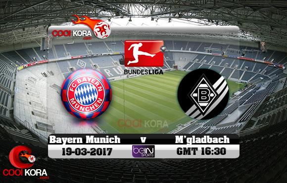 مشاهدة مباراة بوروسيا مونشنغلادباخ وبايرن ميونخ اليوم 19-3-2017 في الدوري الألماني