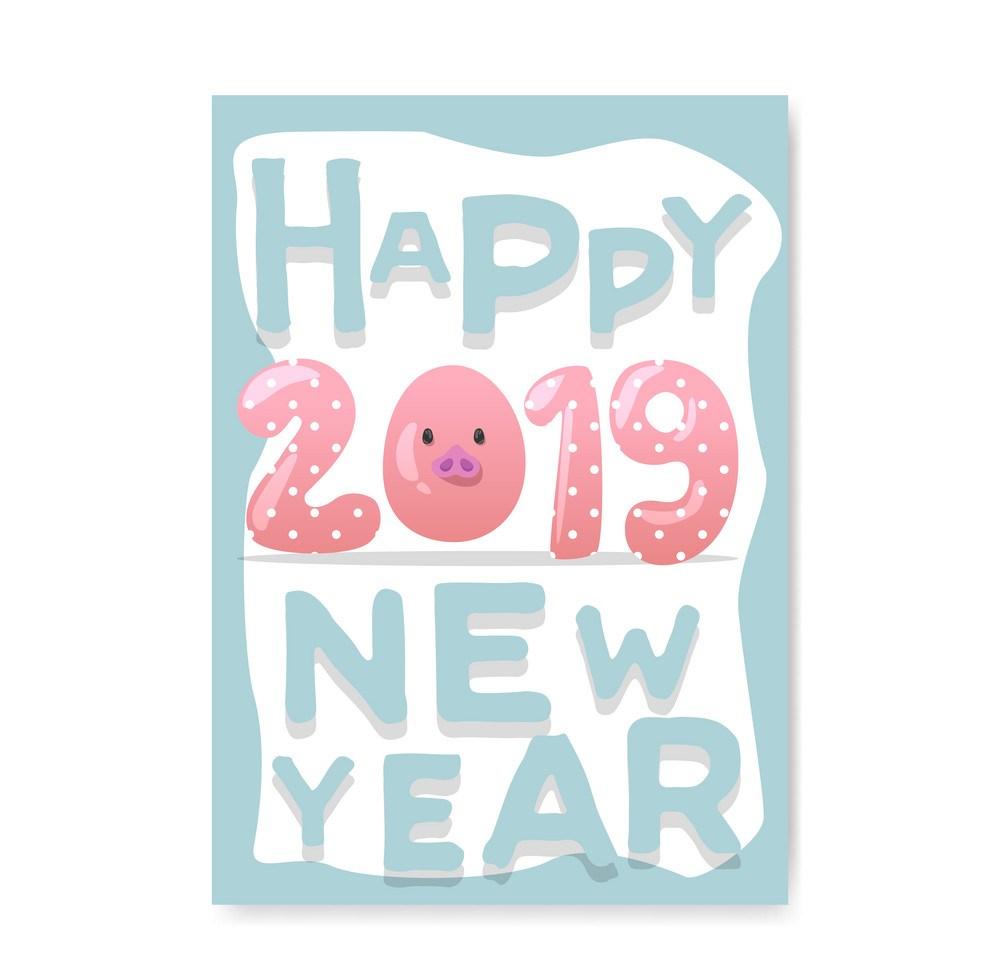 happy new year 2019 vui ơi là vui, chúc mọi người năm mới giàu ú ụ