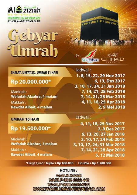 TRAVEL-UMROH-TERPECAYA-JAKARTA-TRAVEL-UMROH-MURAH-TRAVEL-UMROH-TERBAIK-AL-AZIZIAH-TOUR-&-TRAVEL-JAKARTA-NORIBA