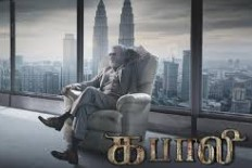 Kabali 2016 Tamil Movie Watch Online