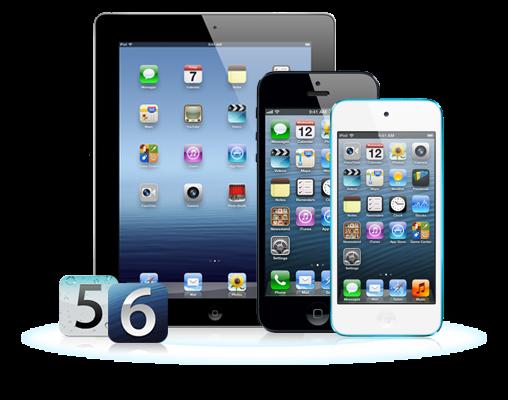 تحميل برامج ايفون وايباد ios للموبايل مجانا Download iphone programs