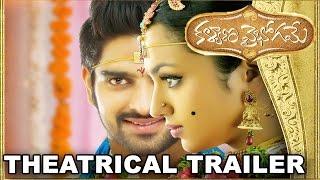 Kalyana Vaibhogame Theatrical Trailer _ Naga Shaurya _ Malavika Nair _ Raasi _ 2016 Telugu Movie