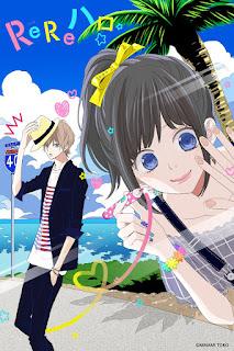 Rere Hello de Minami Touko