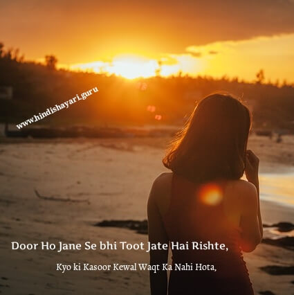 Yaari Status Punjabi in Hindi