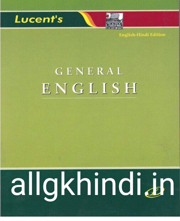 General Knowledge Book English Pdf