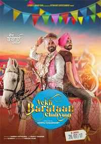 Vekh Baraatan Challiyan (2017) Punjabi Full 300MB Movie Download HDRip