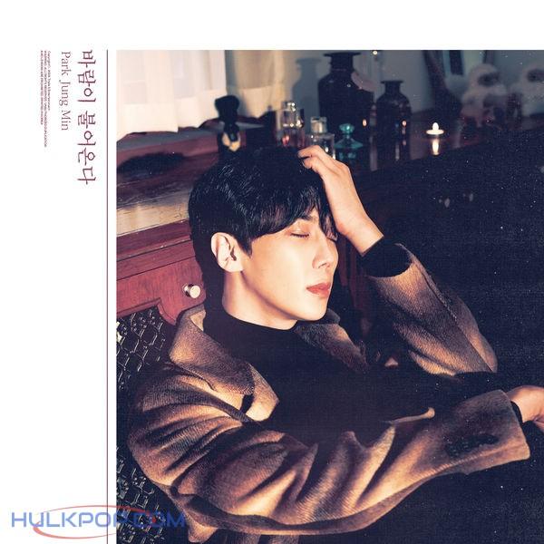 Park Jung Min – 바람이 불어온다 – EP (ITUNES MATCH AAC M4A)