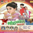 Milan Mohabbat Wala 2014 New Bhojpuri Album Song Download