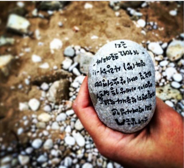 Uma mensagem para a mãe achada na praia