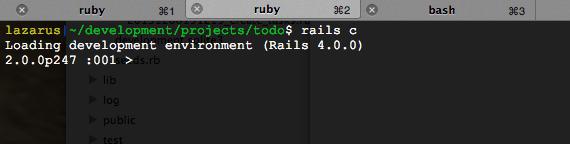 Rails console)
