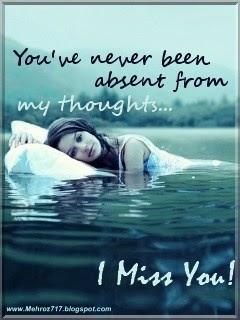 I Miss You Urdu Poetry